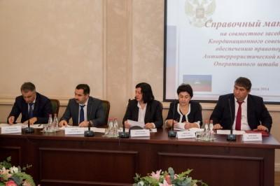 Уполномоченный по правам человека в КЧР З.Н. Умалатова приняла участие в заседании Координационного совещания по обеспечению правопорядка в КЧР