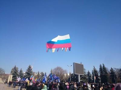 Аппарат Уполномоченного по правам человека принял участие в митинге посвященном празднованию Дня народного единства