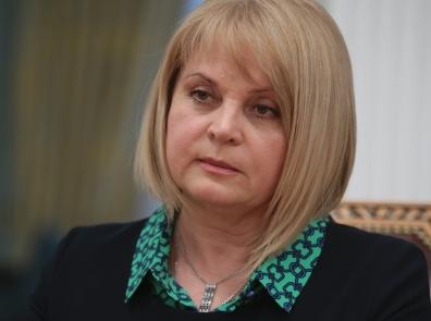 З.Н. Умалатова приняла участие во встрече c Э.А.Памфиловой